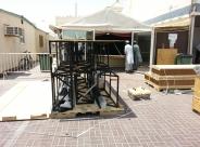 Studio Telewizyjne w Katarze