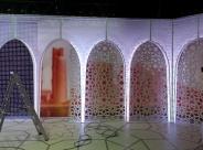 Katar Studio telewizyjne